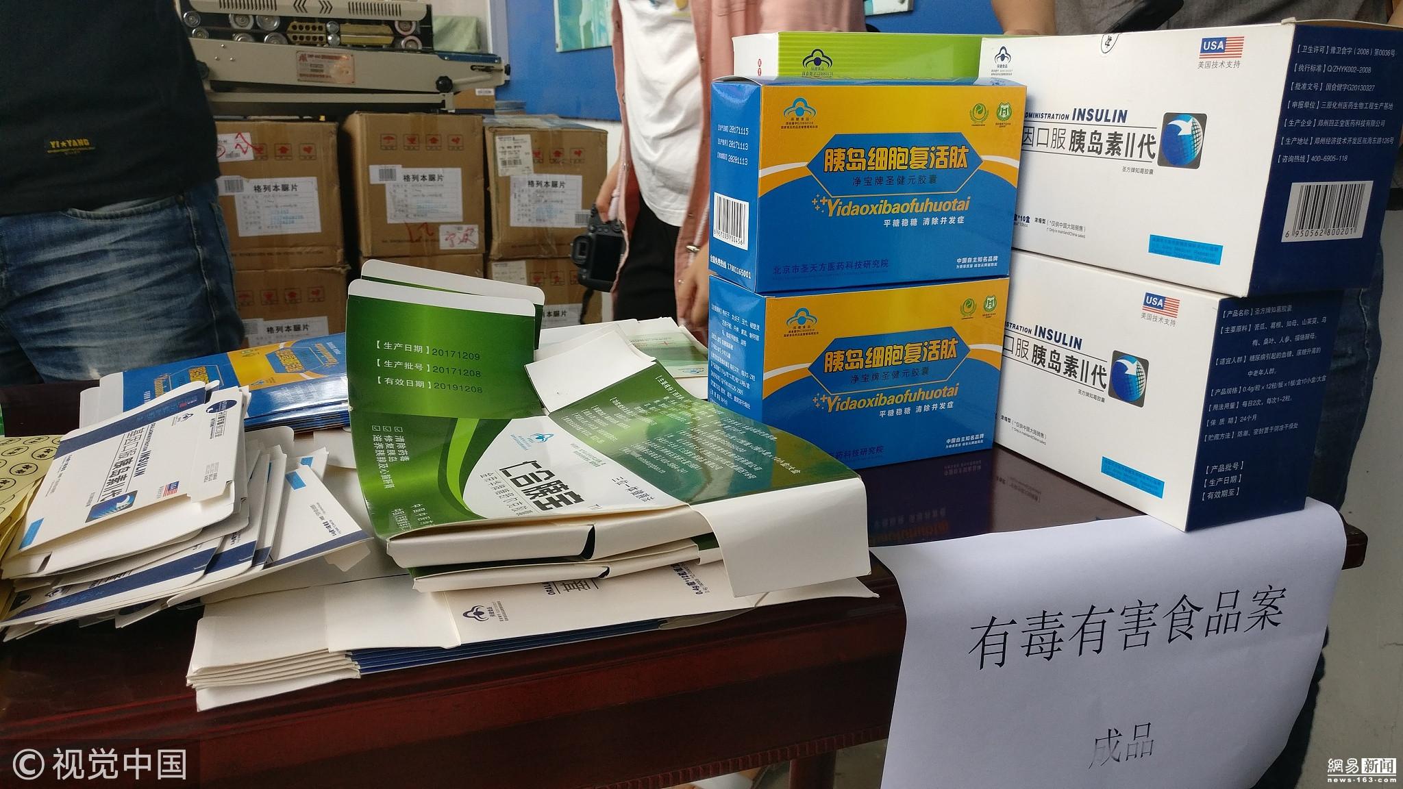 警方破浙江史上最大毒害食品案 案值超16亿 ! - 周公乐 - xinhua8848 的博客