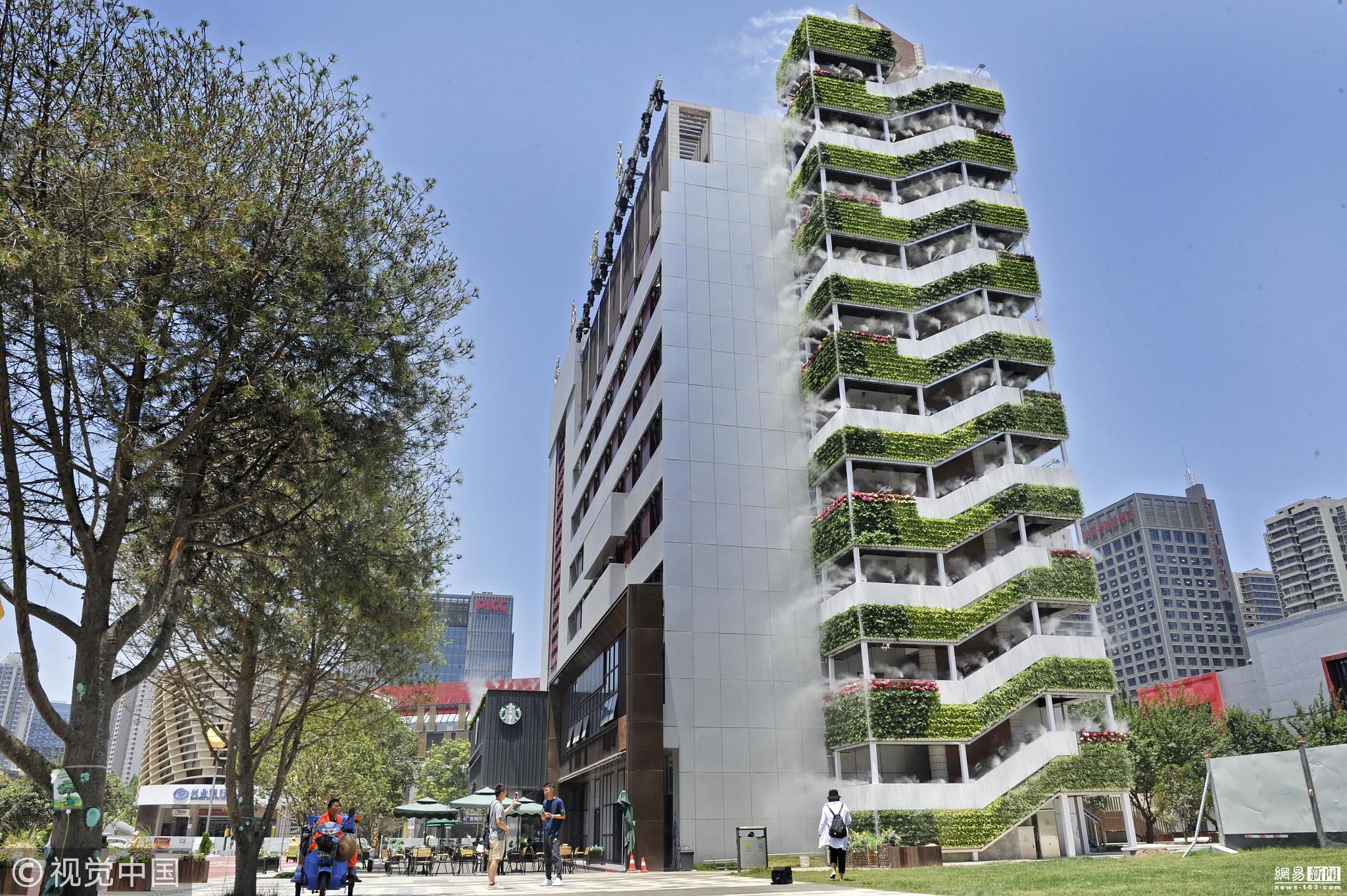 西安10层高楼成网红 垂直绿化仙气飘飘! - 周公乐 - xinhua8848 的博客