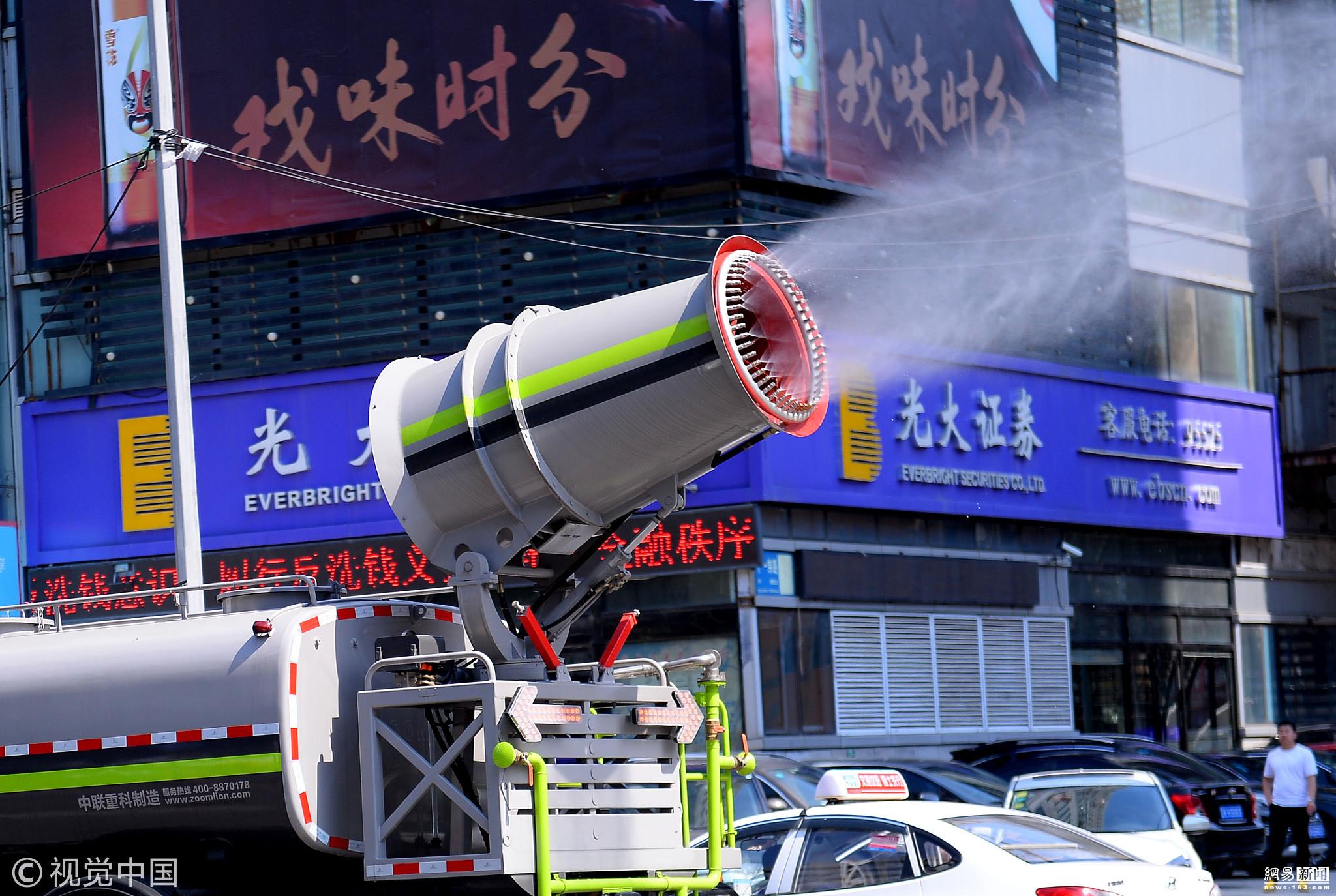 沈阳持续高温 大炮出动上街降温! - 周公乐 - xinhua8848 的博客