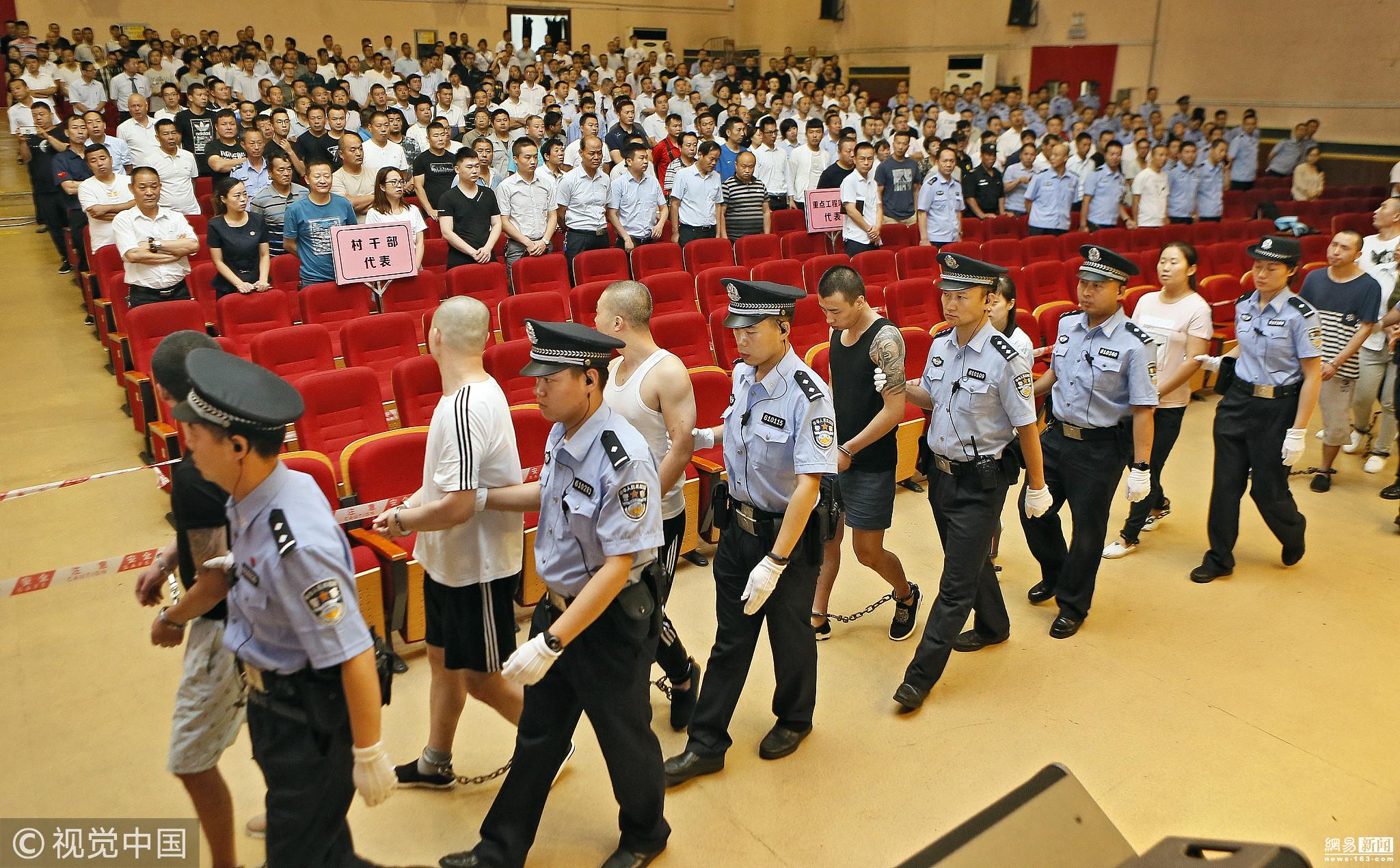 12人涉黑团伙案终审宣判 45岁头目获刑19年 ! - 周公乐 - xinhua8848 的博客