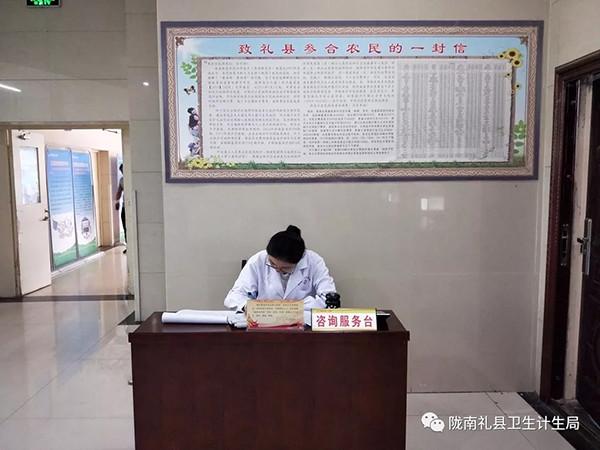甘肃一老人在医院跪地缴费 涉事人员被停职 ! - 周公乐 - xinhua8848 的博客