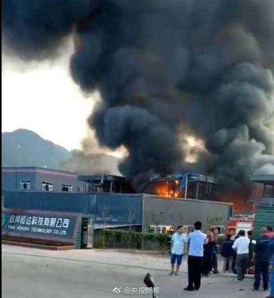 四川一工业园发生爆燃 致19死12伤 ! - 周公乐 - xinhua8848 的博客