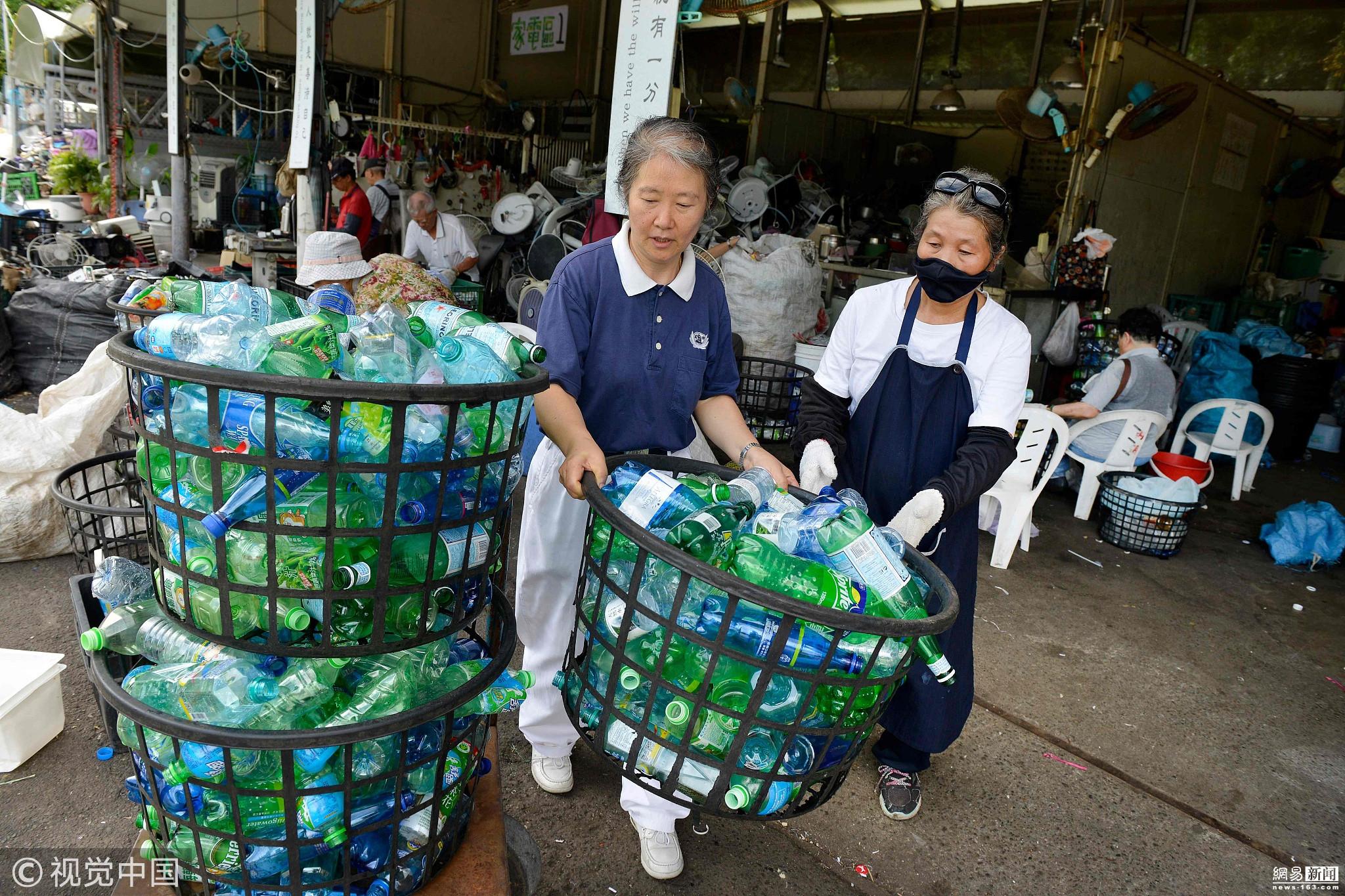 台湾塑料回收已持续十多年 今回收率超70%! - 周公乐 - xinhua8848 的博客