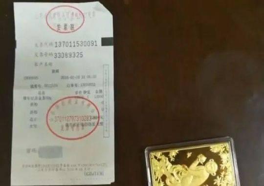 男子50块买二手保险柜 内藏金条、存折! - 周公乐 - xinhua8848 的博客