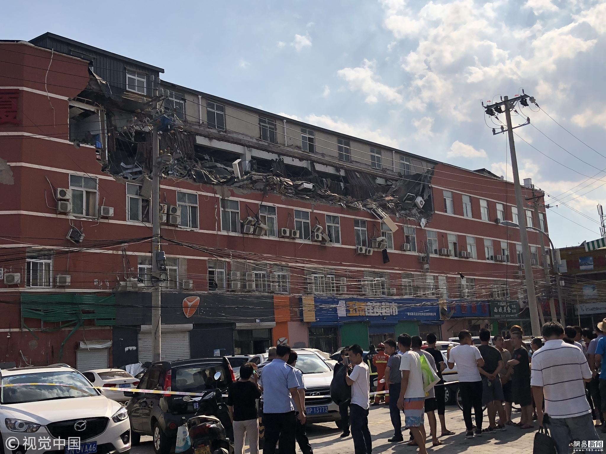北京丰台顺和大厦顶层坍塌 多辆汽车被砸! - 周公乐 - xinhua8848 的博客