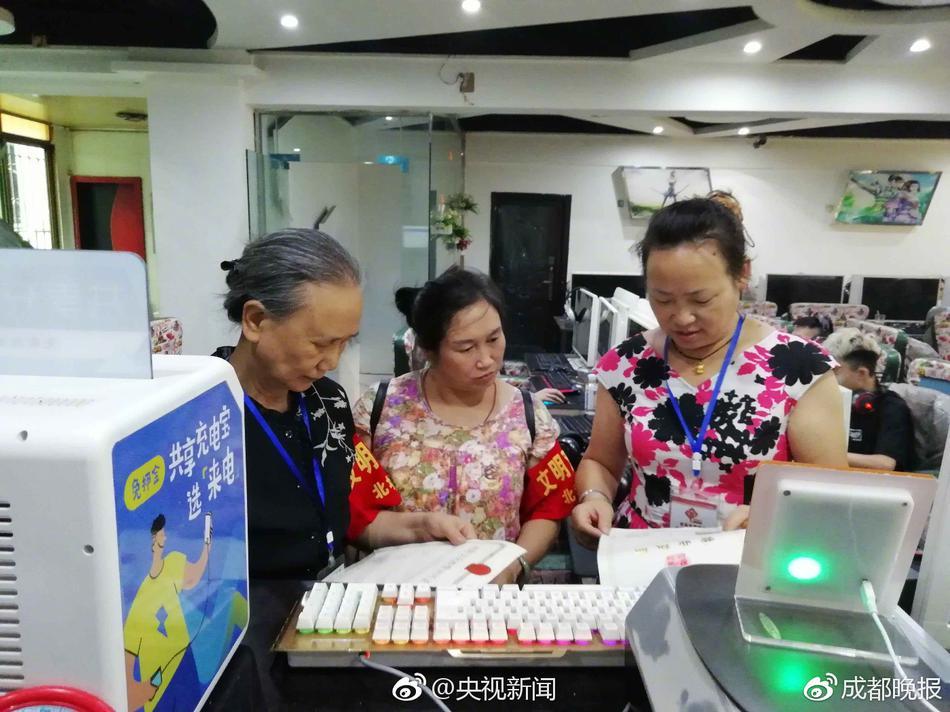 66岁老奶奶专查网吧 见到未成年人就撵! - 周公乐 - xinhua8848 的博客