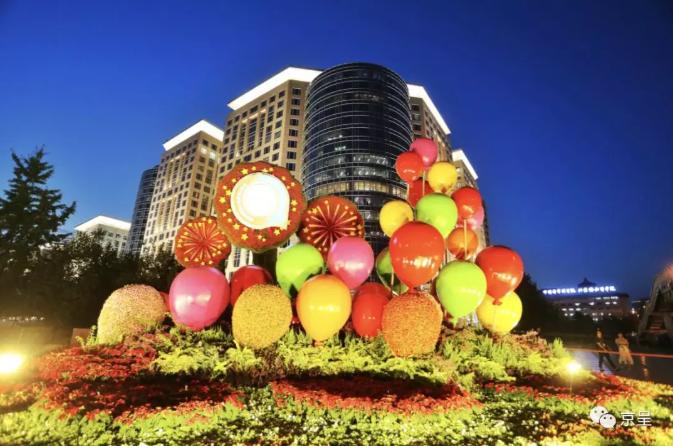 迎接今年最大主场外交北京夜景开启刷屏模式! - 周公乐 - xinhua8848 的博客