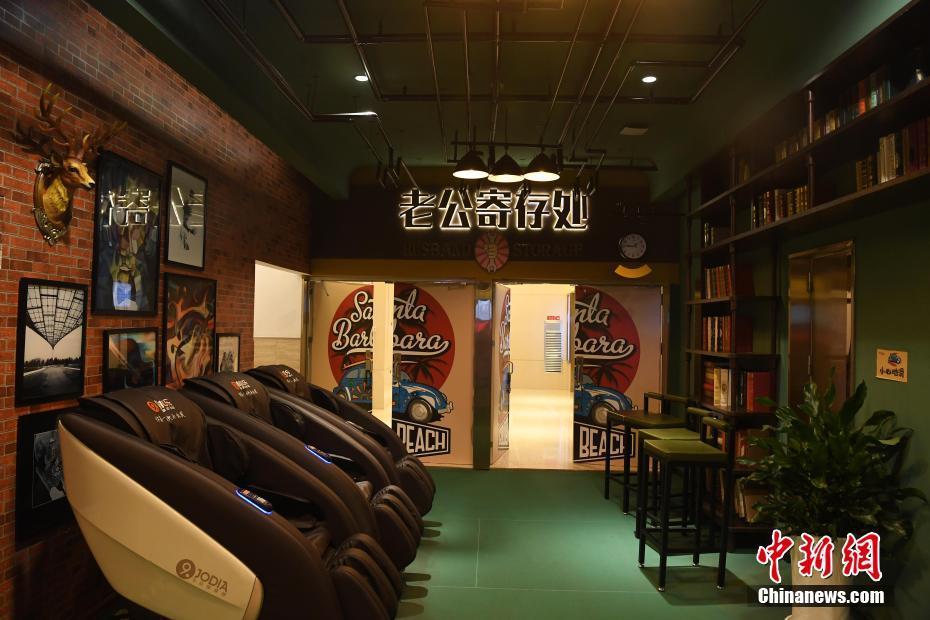 新鲜事:商场设置老公寄存处! - 周公乐 - xinhua8848 的博客