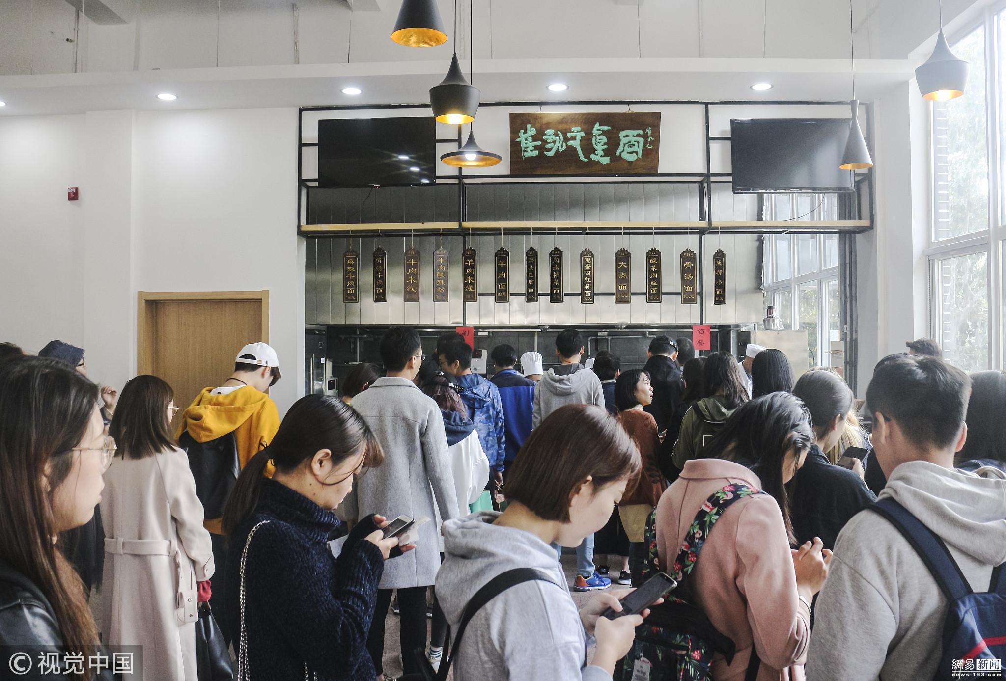 高校开崔永元真面面馆 吸引学生排长队! - 周公乐 - xinhua8848 的博客