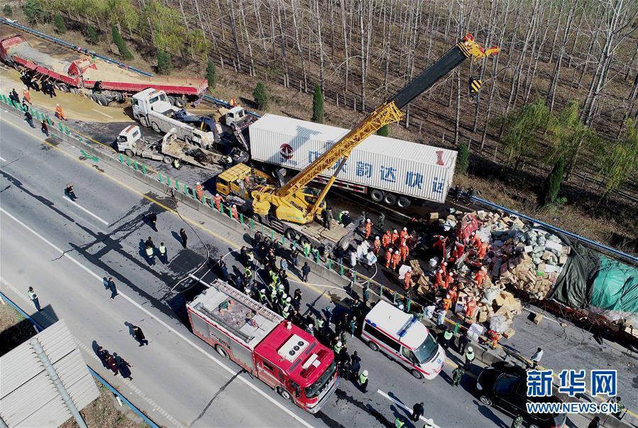 大广高速平舆段交通事故最新进展:已致9死9伤