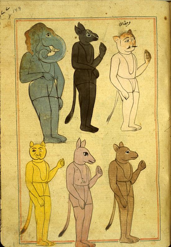 神奇动物在这里 中世纪阿拉伯的奇幻脑洞