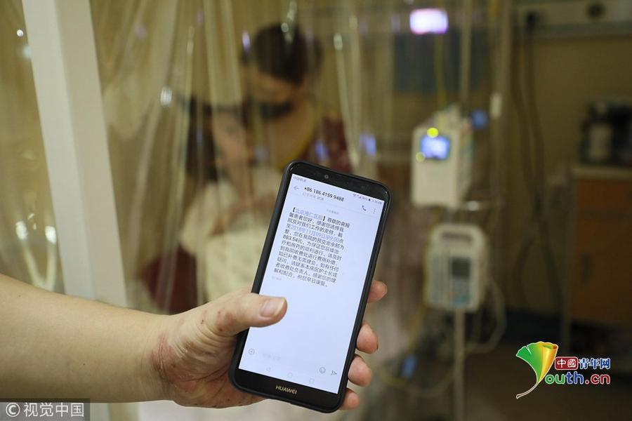 手机尺子测量仪使用方法
