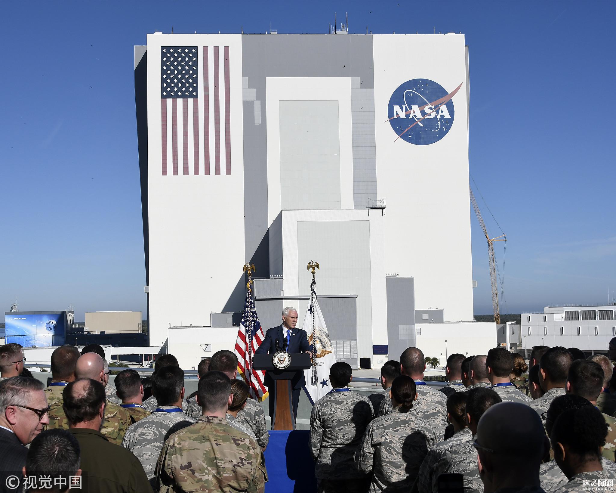 特朗普下令成立太空司令部 投资8亿美元图片 816946 2048x1638