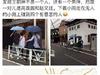 网易娱乐9月8日报道 7日,有网友曝光疑似林更新、王丽坤和高圆圆赵又廷同游日本的照片,林更新、王丽坤同撑一把伞走在前面,恋情似乎又再度锤实。对此,工作室回应四个字:没有,谢谢!