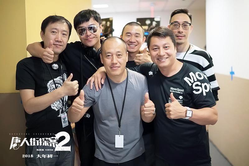 唐人街探案2什么时候上映 王宝强刘昊然陈思诚全新海报剧照
