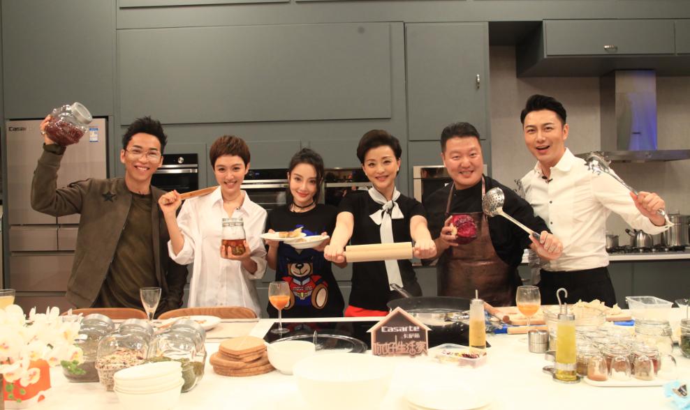 《你好!生活家》首播 李小璐姜妍组团秀厨艺