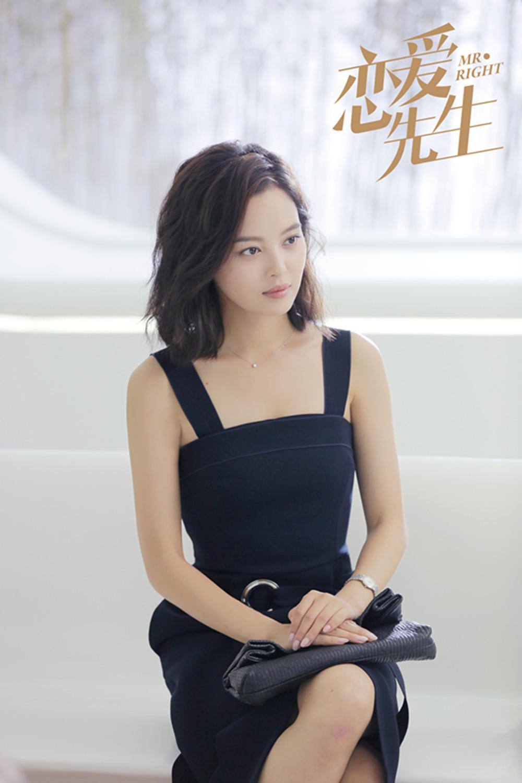 《恋爱先生[全集]》下载