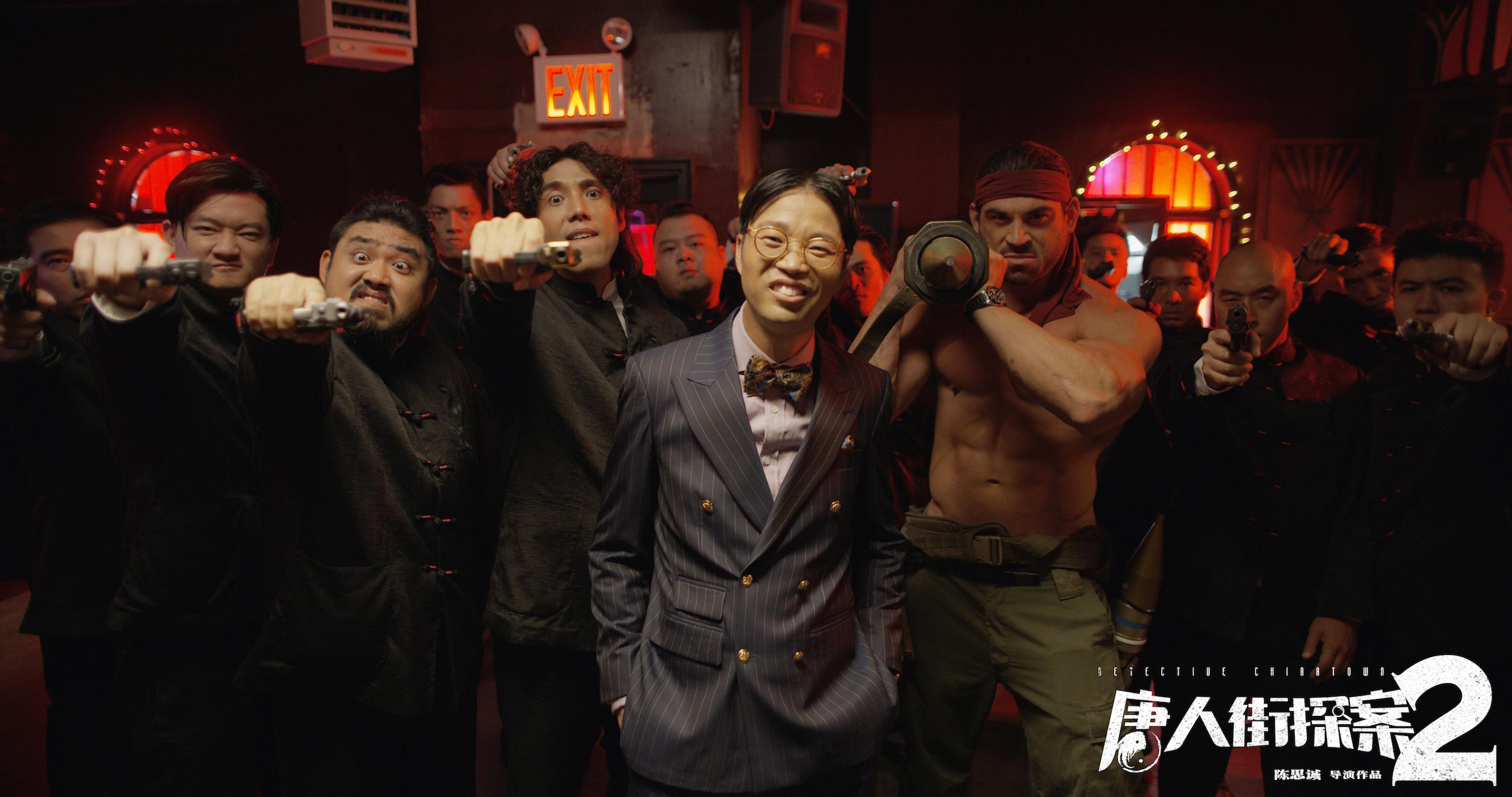 《唐人街探案2》预售39小时突破500万
