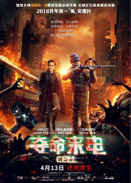 6v电影《夺命来电》下载,《夺命来电》6v电影V6电影下载