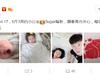 曹云金妻子诞下小公主 发文晒照感谢关心