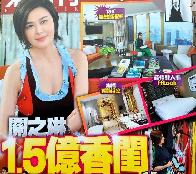 关之琳1.2亿超级豪宅正式曝光 香闺只有一间房