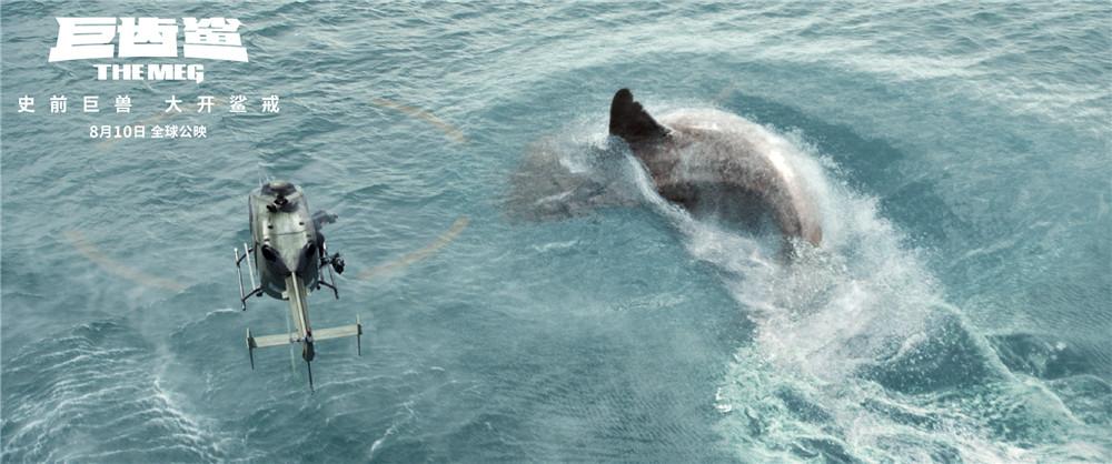 """《巨齿鲨》曝""""决战狂鲨""""海报 杰森·斯坦森出击"""