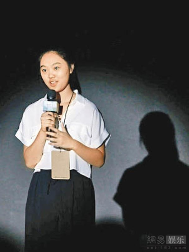 李连杰女儿