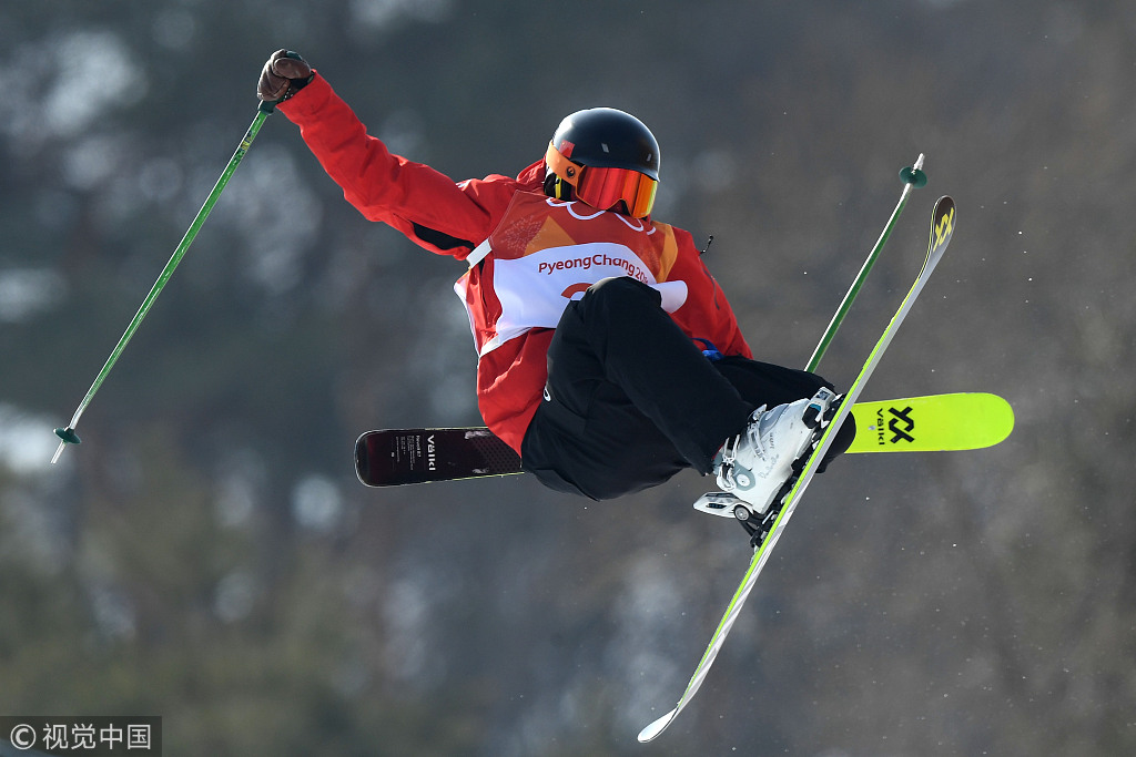 自由式滑雪男子U型池预赛 毛秉强孔祥芮出战