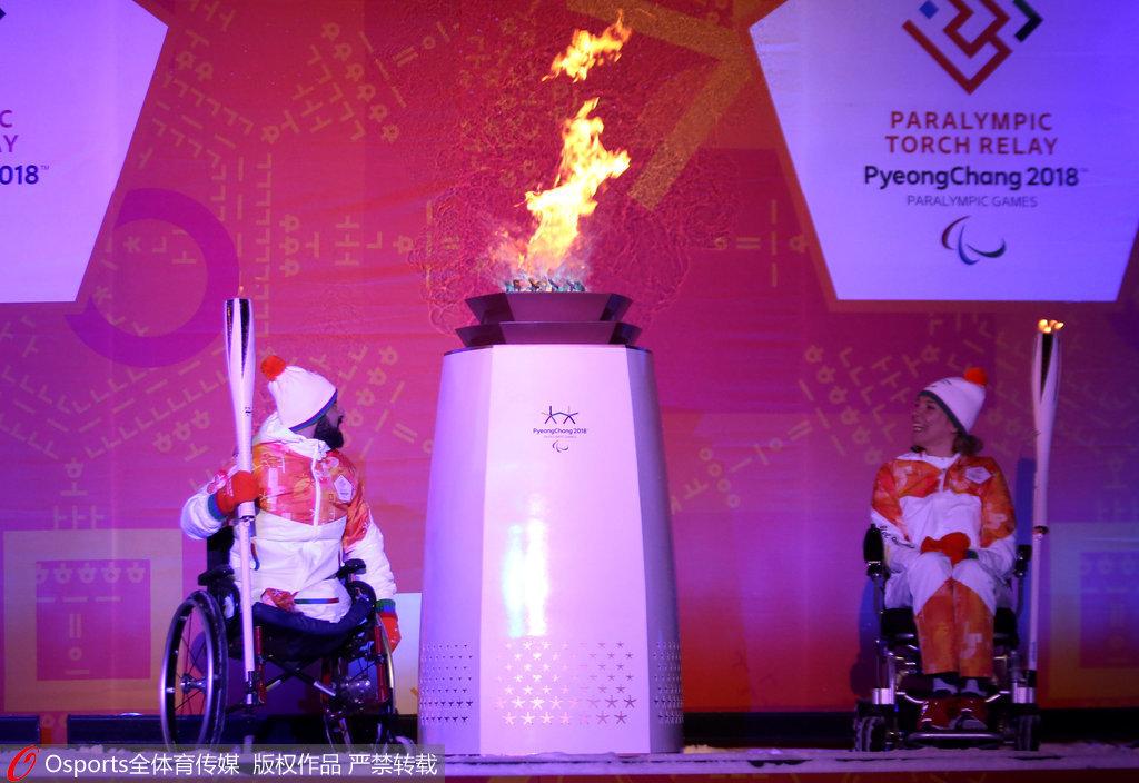 2018年平昌冬季残奥会 圣火采集仪式举行