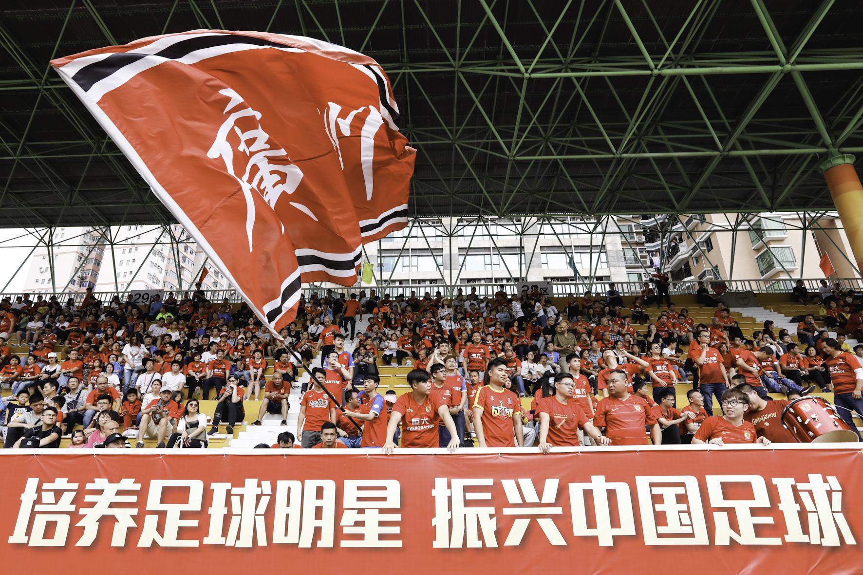 U17冠军杯-恒大青年队0-7瓦伦西亚 华夏1-7巴甲队
