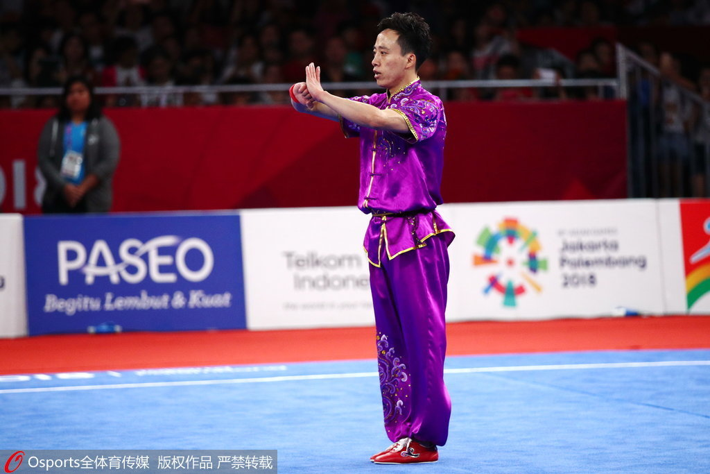 亚运首金五连冠 中国武术笑傲雅加达