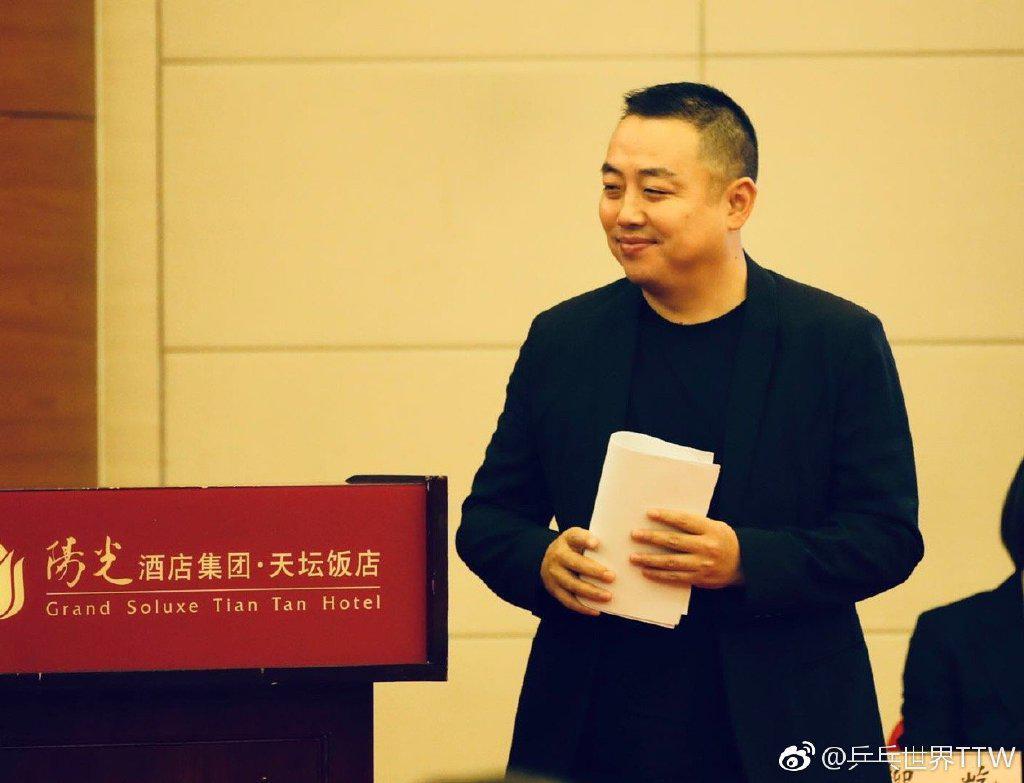刘国梁上任日表达对国际乒联不满 后者现在服软了?