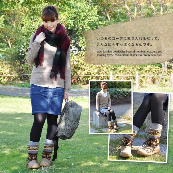 为什么日本女生冬天从来不穿羽绒服?