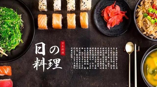 """日本餐厅推超辣""""死神炒饭"""" 川妹子都不敢吃"""