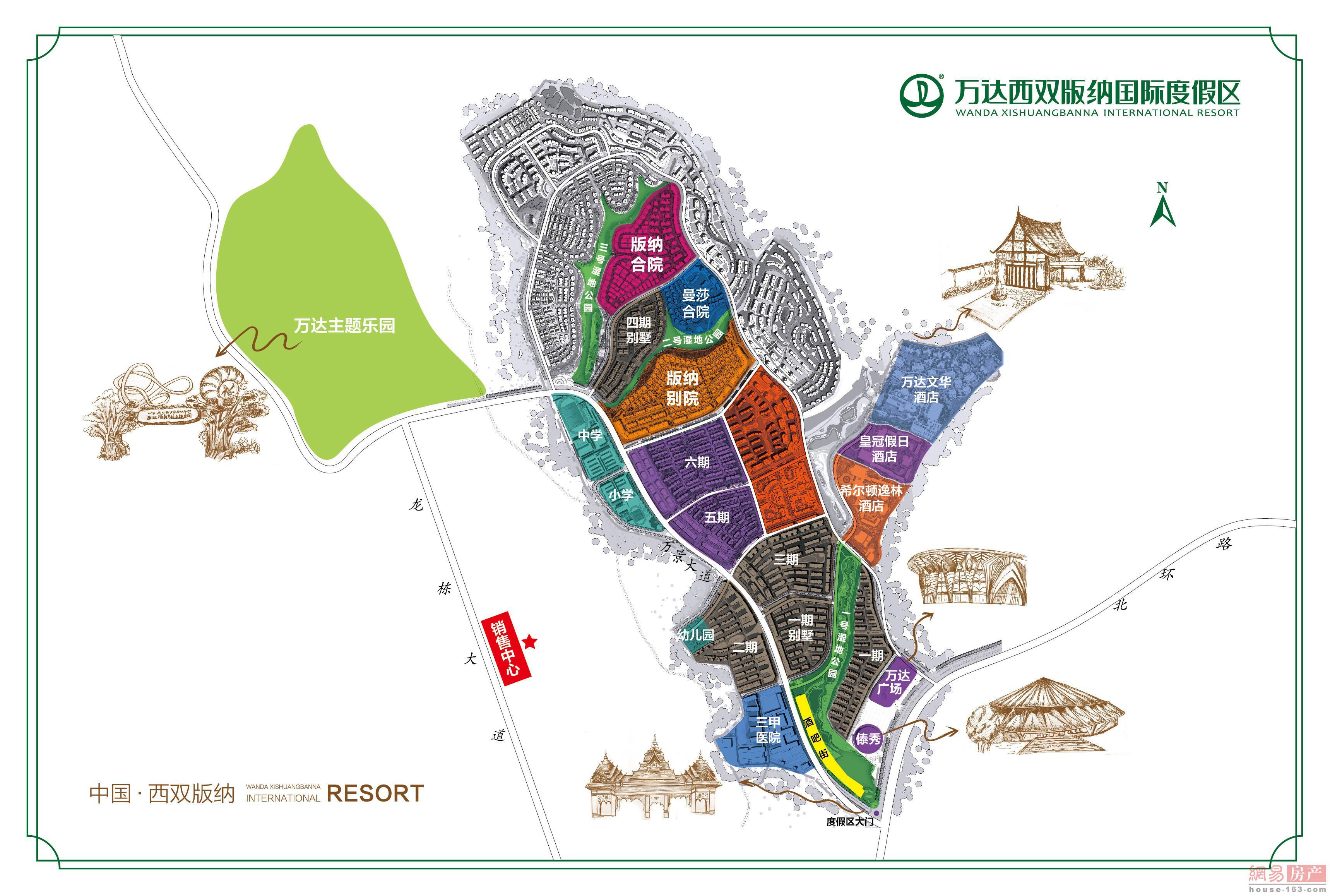 北京万达西双版纳国际度假区效果图图片