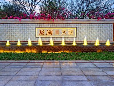 上海龙湖·天璞实景图图片