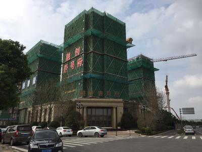 上海融创壹号院项目现场图片
