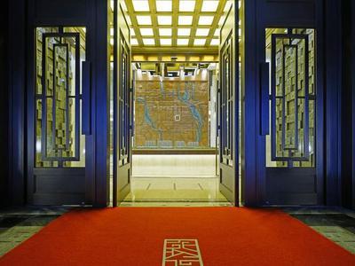 北京北京城建·北京合院实景图图片