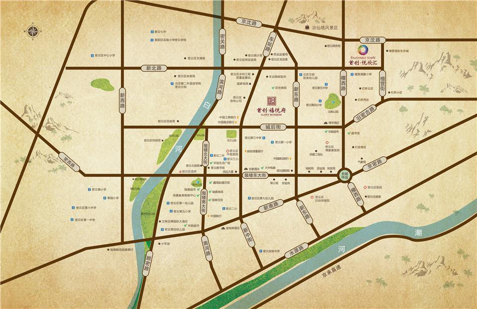 北京首创·悦欣汇交通图图片