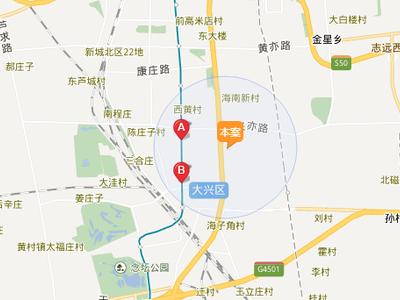 兴景苑(共有产权房)