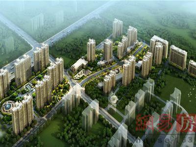 中建高街国际