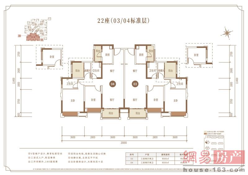 中海新城公馆