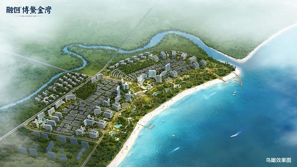 海南融创·博鳌金湾效果图图片