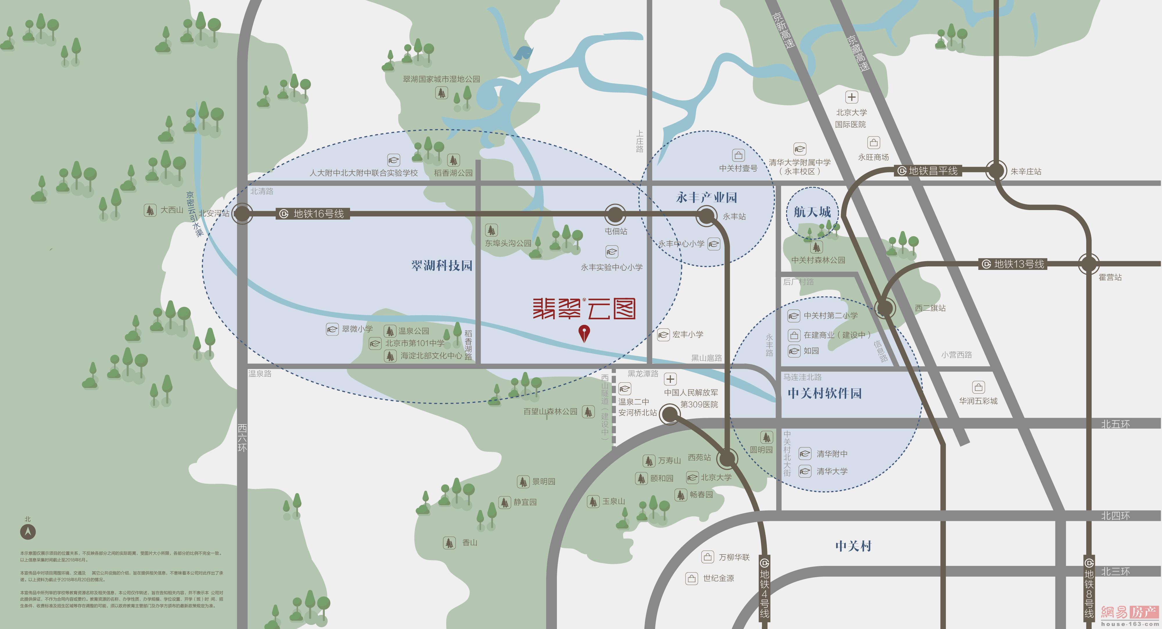 北京万科翡翠云图交通图图片