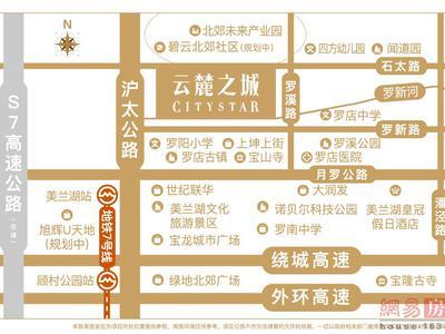 上海云麓之城交通图图片