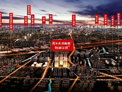 上海翰峰云邸交通图图片