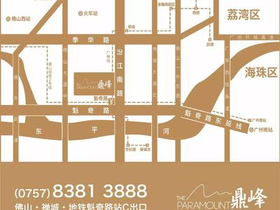 佛山新福港鼎峰交通图图片