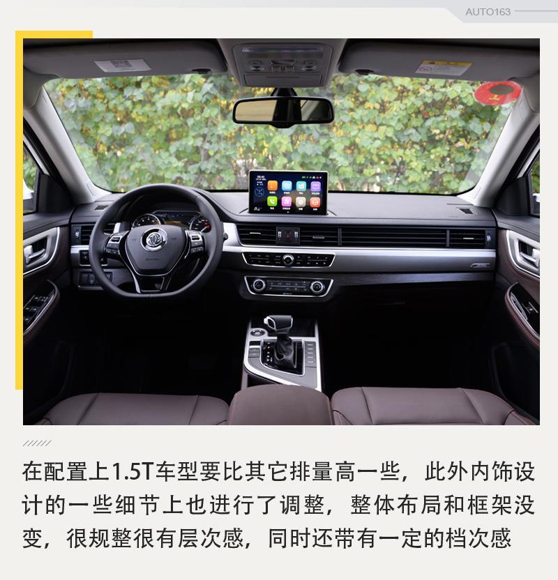 更主流的动力系统 试景逸X5/X6 1.5T CVT