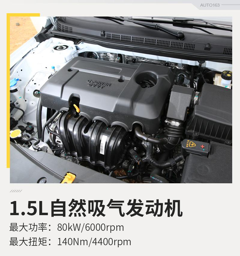 逼格再升级 试驾新款吉利远景1.5L自动挡