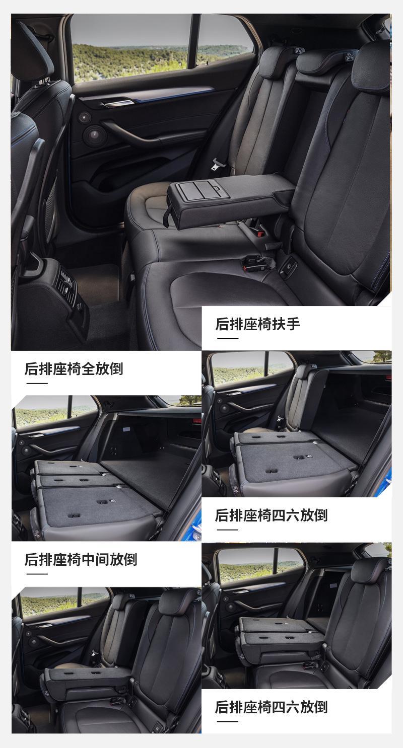 与生俱来的运动基因 解读宝马X2轿跑SUV